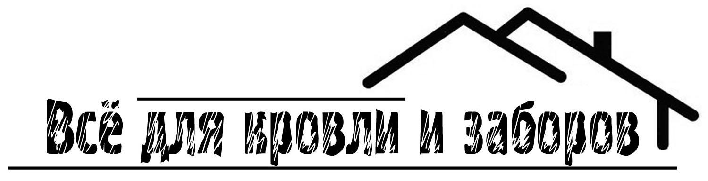 ИП Рудковский Ю.Е. -